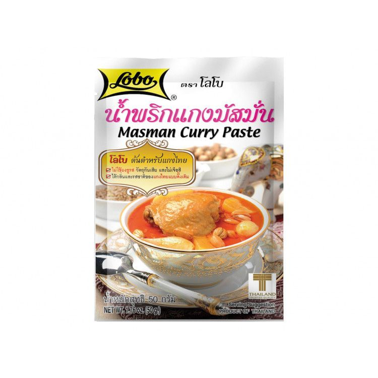 Lobo Masman Curry Pasta