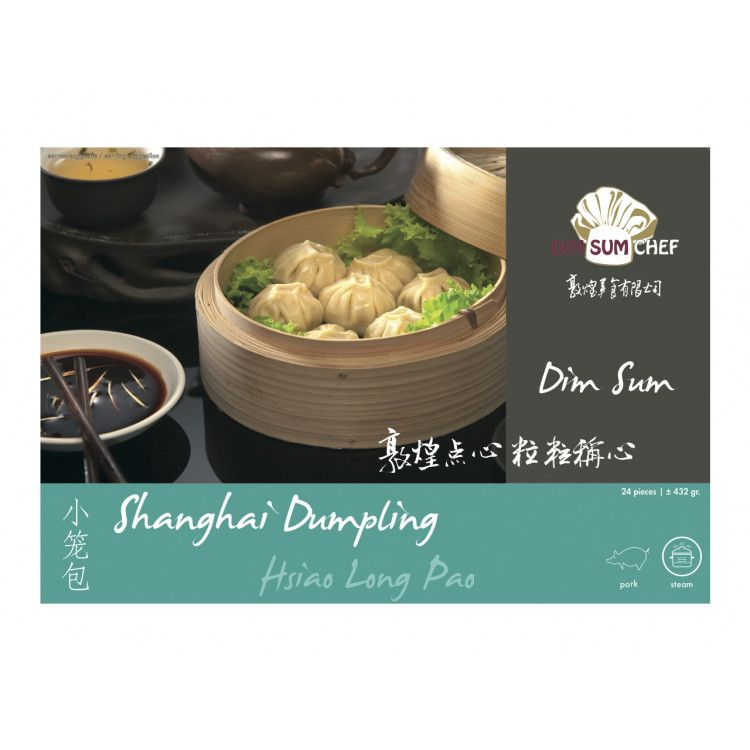 Dim Sum Chef - Hsiao Long Pao